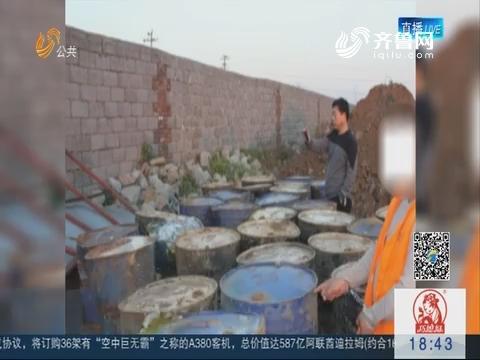 济南:生态环境 谁损害谁赔偿