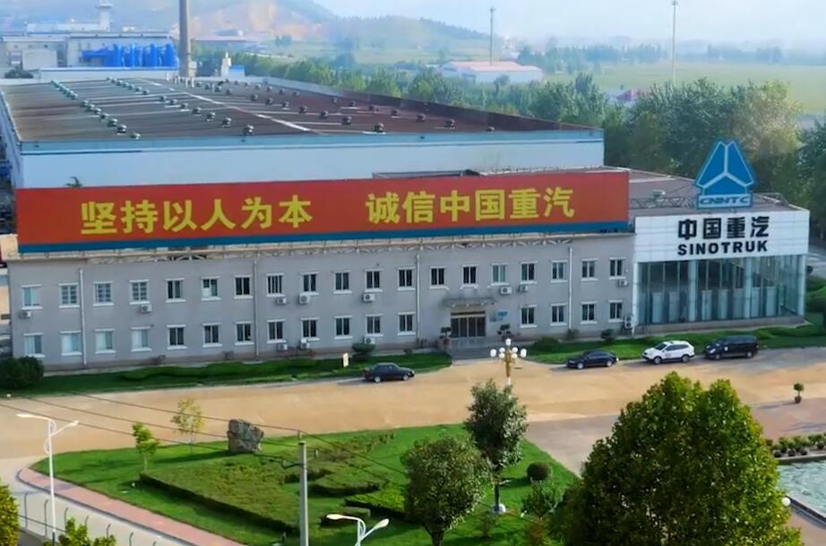 以匠心育工匠——中国重汽