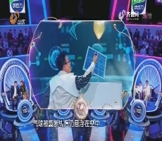 tb988腾博会官网下载_www.tb988.com_腾博会手机版:气球被剪断线仍悬浮空中 是科学还是魔术