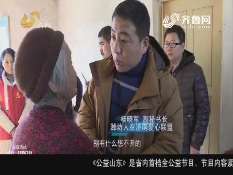 公益资讯站:情系故乡 报答故里