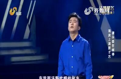 让梦想飞:刘海滨上演新才艺 遭评委老师狂喊停