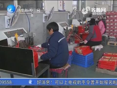 龙都longdu66龙都娱乐省发布《精准扶贫扶贫车间》地方标准