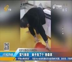 济南:暖气管断裂 刚装修的婚房遭了殃
