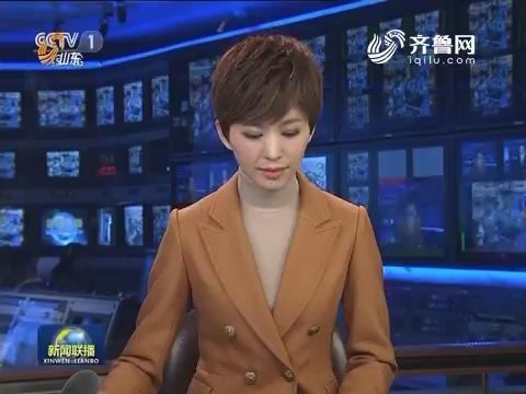 """【最美基层干部】王传喜:苦干19年 """"乱村""""换新颜"""
