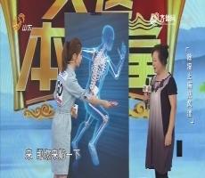 20180122《大医本草堂》:除湿止痛祛风湿