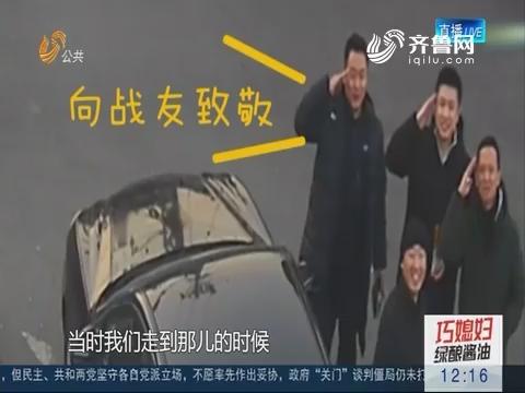 萌萌哒!警察抓窃贼后集体对摄像头敬礼