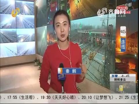 【4G连线】直击高速路况!多个收费站压车严重