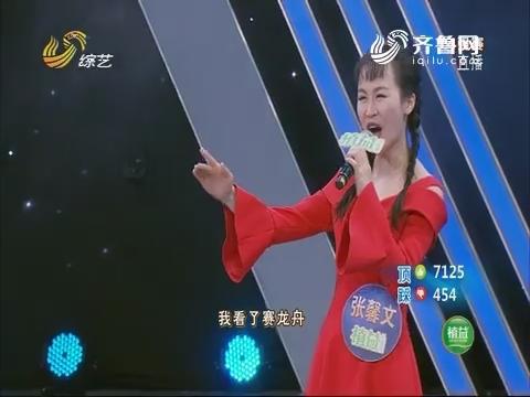 我是大明星:张馨文演唱歌曲《小背篓》 妈妈现场来加油