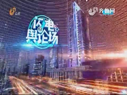 2018年01月22日《tb988腾博会官网下载_www.tb988.com_腾博会手机版》完整版