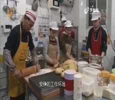 20180122《88pt88大奖娱乐官网_大奖官网_大奖娱乐88pt88登录》:爱在深巷的面包店