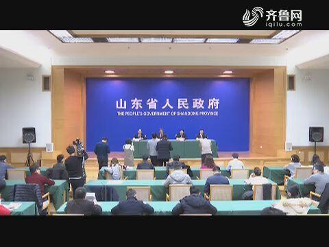 龙都longdu66龙都娱乐通报2017年全省经济社会发展情况新闻发布会