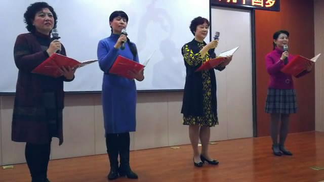 拥抱新时代  共铸中国梦——2018迎春诗词朗诵演艺联谊会成功举办