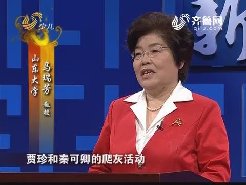 20180123《幸福99》:王熙凤毒设相思局
