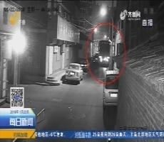 济南:三辆车凌晨被刮 肇事车跑路