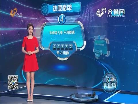 2018年01月23日《tb988腾博会官网下载_www.tb988.com_腾博会手机版》完整版
