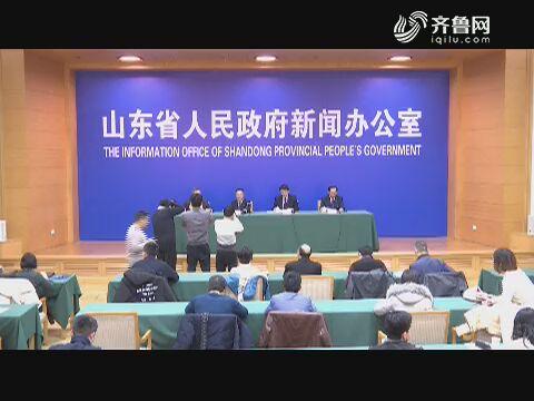 解读《龙都longdu66龙都娱乐省地理信息产业规 划(2017-2025年)》新闻发布会