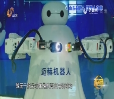 调查:山东制造 机器人真棒