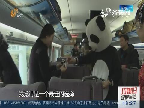 青岛至成都直达动车组1月25日开通