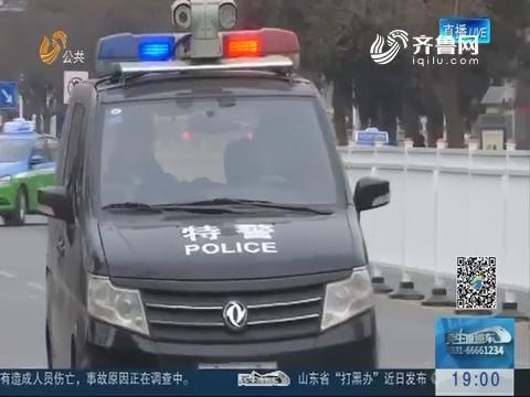 德州:新生儿病重需北京就医 特巡警急速护送上高铁