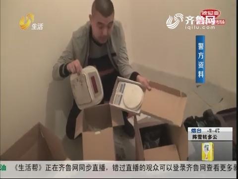 济南:神秘QQ号 牵出制贩毒团伙
