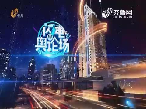 2018年01月25日《tb988腾博会官网下载_www.tb988.com_腾博会手机版》完整版