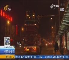 济南:寒夜里的无轨电车线网工