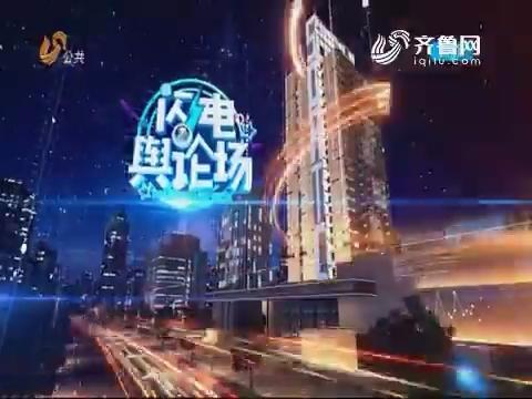 2018年01月26日《tb988腾博会官网下载_www.tb988.com_腾博会手机版》完整版