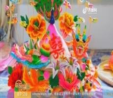 烟台莱州:多彩面塑贺新春