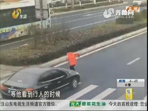 烟台:惊险!轿车斑马线前撞飞行人