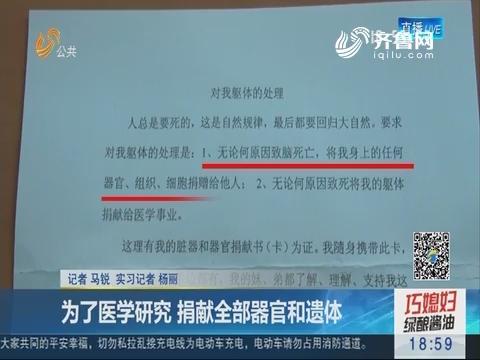 山东省心外科创始人宋惠民逝世