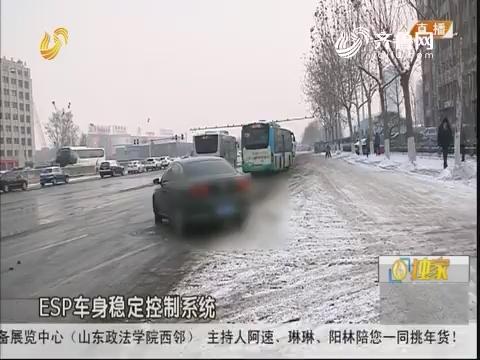 济宁:雪天路滑 面包车翻进沟