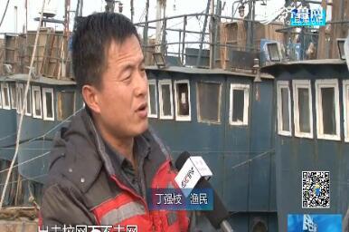 海冰来袭:部分渔船停止出海作业