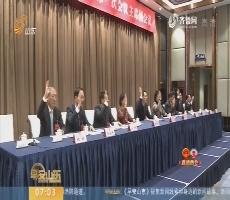 省政协十二届一次会议主席团常务主席第三次会议和主席团第三次会议召开