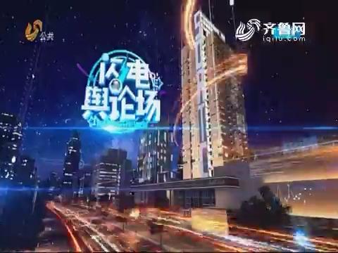 2018年01月30日《tb988腾博会官网下载_www.tb988.com_腾博会手机版》完整版