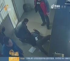 【闪电新闻排行榜】烟台栖霞:车检所里的急救