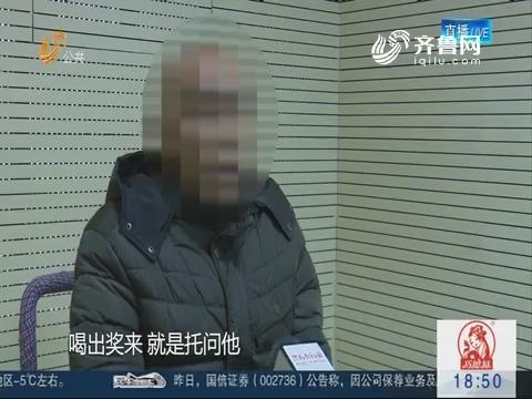 青州:模仿电影片段 四男子疯狂行骗终被抓