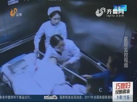 淄博:产妇脐带脱垂 医生托举胎儿25分钟
