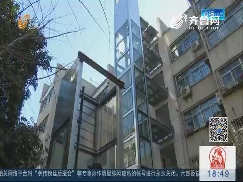 济南:老楼加装电梯再发力 一楼三梯同时开工
