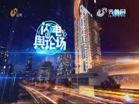 2018年02月02日《tb988腾博会官网下载_www.tb988.com_腾博会手机版》完整版