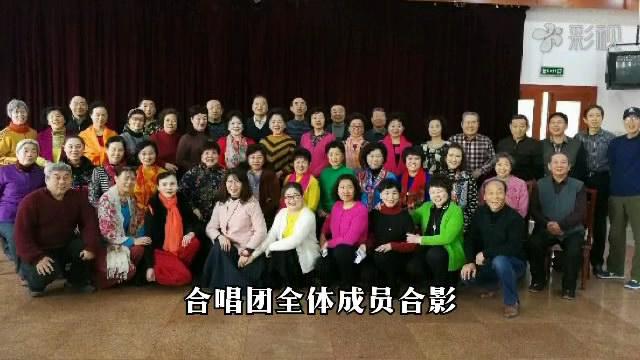 省广电老干部合唱团《欢歌笑语迎新年》茶话会 老新协融媒体