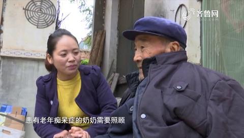慈善真情 回顾(中):驱赶贫困
