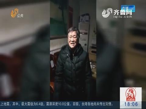 淄博:男子不慎走失 上百人出车寻人