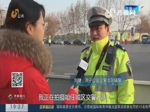 """【跑政事】""""冰凌交警""""冬季最美""""雪景"""""""