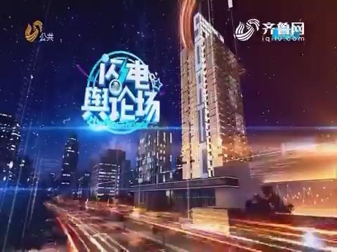 2018年02月05日《tb988腾博会官网下载_www.tb988.com_腾博会手机版》完整版