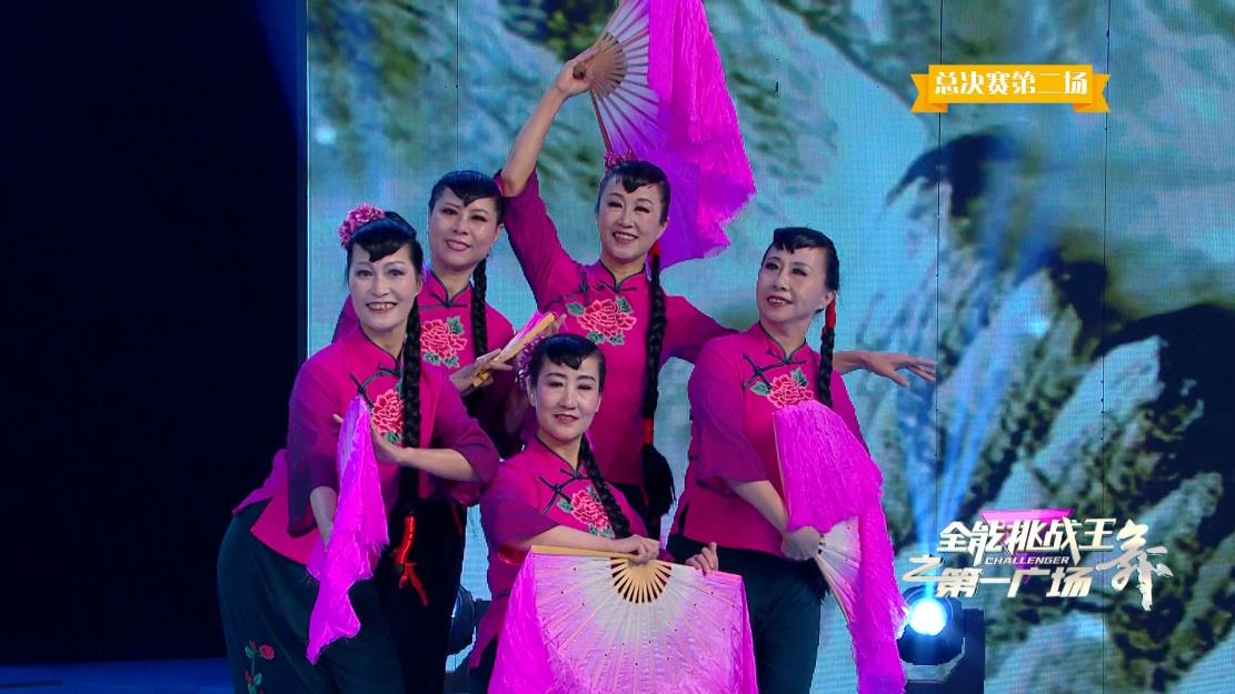 20180206《全能挑战王》:山东省文化馆老年艺术团表演《沂蒙情》