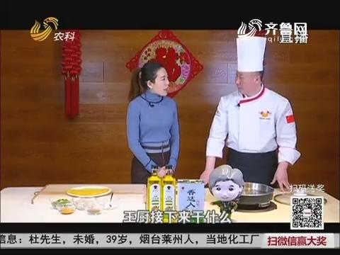 大厨教做家常菜:菜煎饼