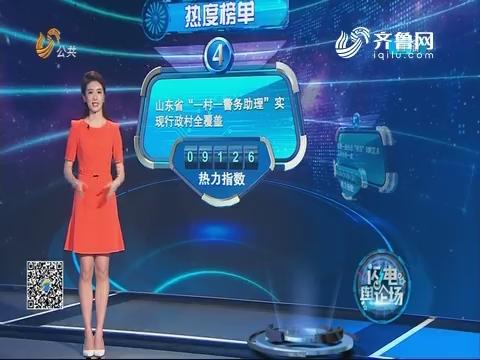 2018年02月06日《tb988腾博会官网下载_www.tb988.com_腾博会手机版》完整版