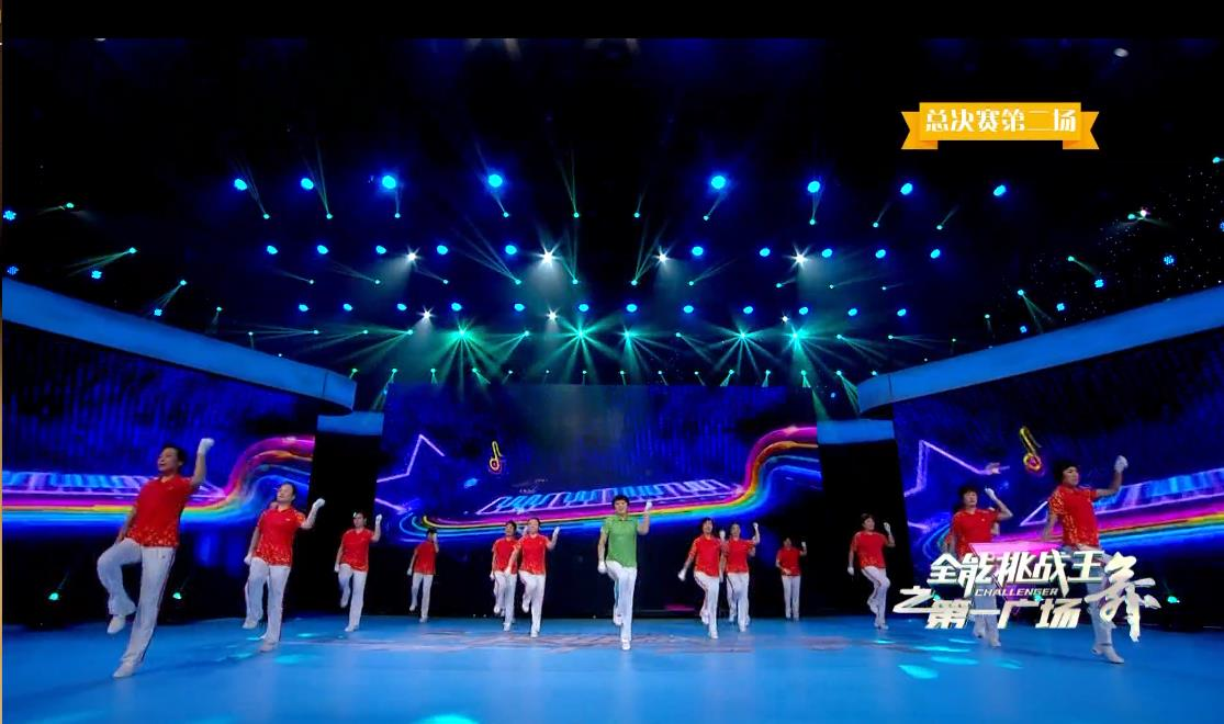 20180206《全能挑战王》:济宁阳光梦之队表演《梦之队快乐舞步健身操》