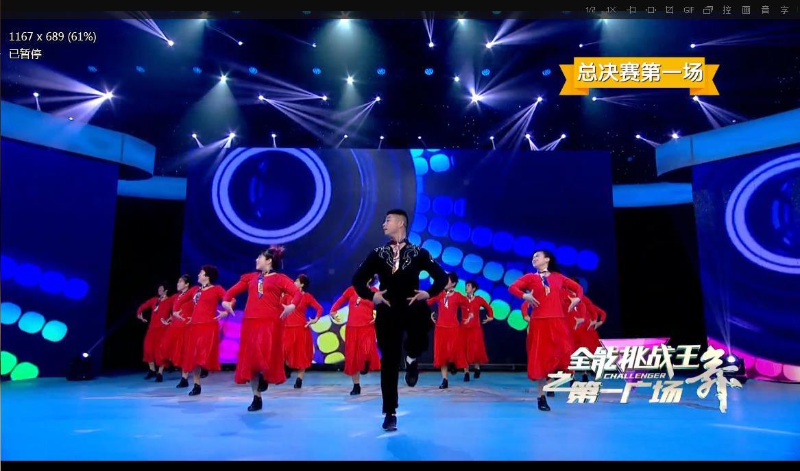 20180205《全能挑战王》:潍坊市前邓村阳光舞蹈团表演《西班牙斗牛串烧》