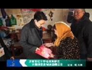 济南市红十字会来高新区开展博爱泉城送温暖活动